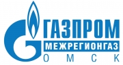 Газпром Межрегионгаз Омск, ЗАО