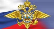 Управление МВД России по Омской области