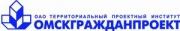 Омскгражданпроект, ТПИ