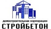 ДСК Стройбетон, ООО
