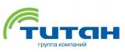 Титан, группа компаний