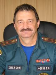 Фокин Владимир