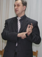 Геворгян Владимир Геннадьевич