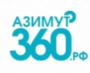 Азимут 360