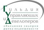 Гильдия управляющих и девелоперов, НП