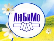 Любинский молочноконсервный комбинат
