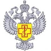 Роспотребнадзор по Омской области
