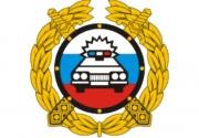Управление ГИБДД полиции МВД России по Омской области