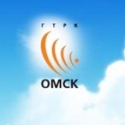 ГТРК Омск