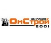 ОмСтрой-2001, ООО