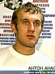 Анасенко Антон Владимирович