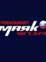 Радио Маяк в Омске