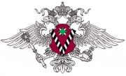 УФМС, Управление Федеральной миграционной службы России по Омской области