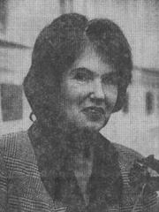 Четверикова Татьяна Георгиевна
