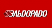 Эльдорадо, ООО