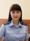 Бородина Татьяна Васильевна