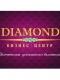 Бизнес-центр Diamond
