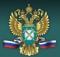 УФАС, Управление Федеральной антимонопольной службы по Омской области