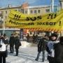 Омск, митинг, Денис Кузнецов, коррупция
