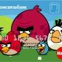 Омск, Промсвязьбанк, пластиковая карта, Angry Birds