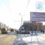 "Омск, ""Арт-Мастер"", Денис Кузнецов"