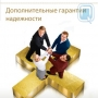 """Омск, """"Русь-банк"""", переименован"""