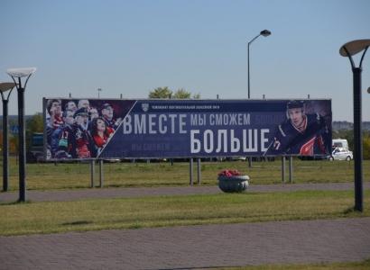 Магнитогорские хоккеисты