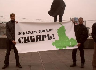 В Новосибирске состоится марш за политическую реорганизацию Сибири