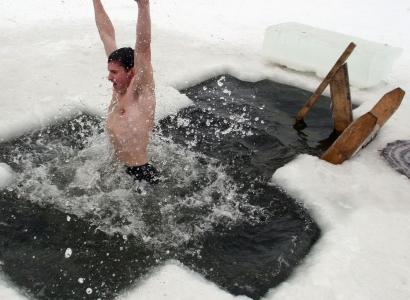 Окунуться на Крещение