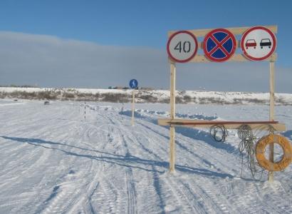 В Омской области начали закрывать ледовые переправы
