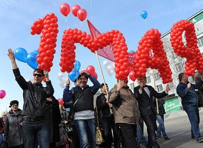 1 мая в Омске