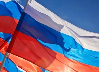 В Омске отметят День флага России