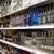 С 31 марта 2017 года омичи смогут ночью покупать алкоголь в магазинах многоэтажек