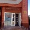 В Омске откроют круглосуточную ветклинику