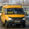 Стоимость проезда в омских маршрутках хотят снизить до 22 рублей