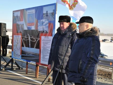 Открыл дорогу Губернатор Омской области