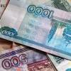 Омское УФАС оштрафовало мобильного оператора за незаконную рекламную рассылку