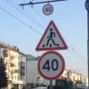 Дорожную обстановку в Омске улучшит 781 знак