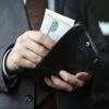 Среднюю зарплату омичей в мае насчитали больше 36 тысяч рублей