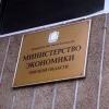 Для начинающих омских бизнесменов продлевают налоговые каникулы
