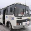 В Омской области сельским жителям снизили проезд до Муромцево