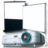 Аренда проектора для презентаций