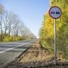 На участке дороги Омск – Тара завершился ремонт за 274 млн рублей