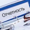 Госдума хочет увеличить штраф за непредставление статистических данных