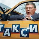 Таксисты вышли на борьбу с «халявой»