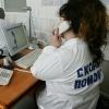 Омичи смогут вызвать скорую помощь по мобильному телефону