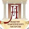 В Омске создадут проектную лабораторию из молодых учителей Сибири
