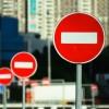 Закрыто движение по реконструируемой улице Омской