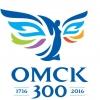Виртуальная карта мероприятий к 300-летию Омска доступна на сайте администрации
