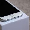 Что представляет собой современный мобильный телефон